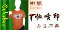 影格数码T恤印花-低碳经济中绝好的投资创业赚钱商机!